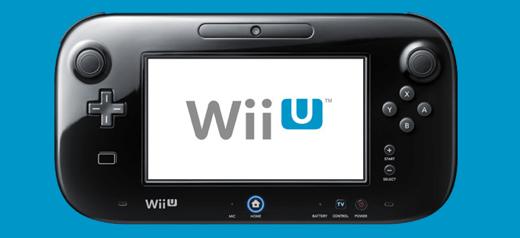 Wii U top Image
